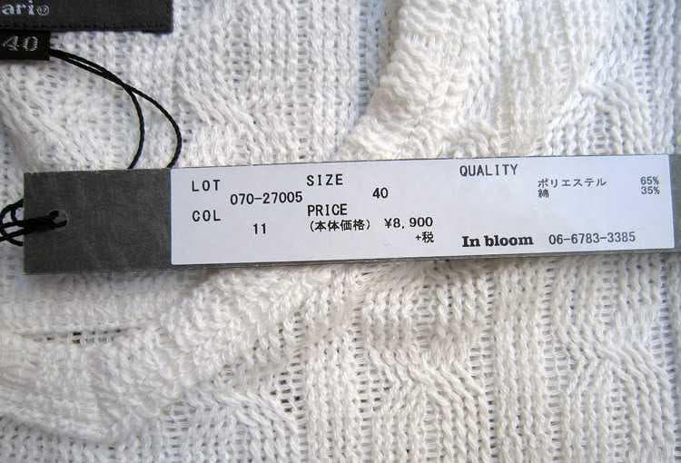 hanakazariハナカザリスプリングサマーニットメンズVネック大きいサイズカジュアルリゾート長袖カットソーケーブルセーター404244LサイズXLサイズXXLサイズしろホワイトかわいいおすすめ人気春夏服デザインおしゃれファッション世田谷ベース