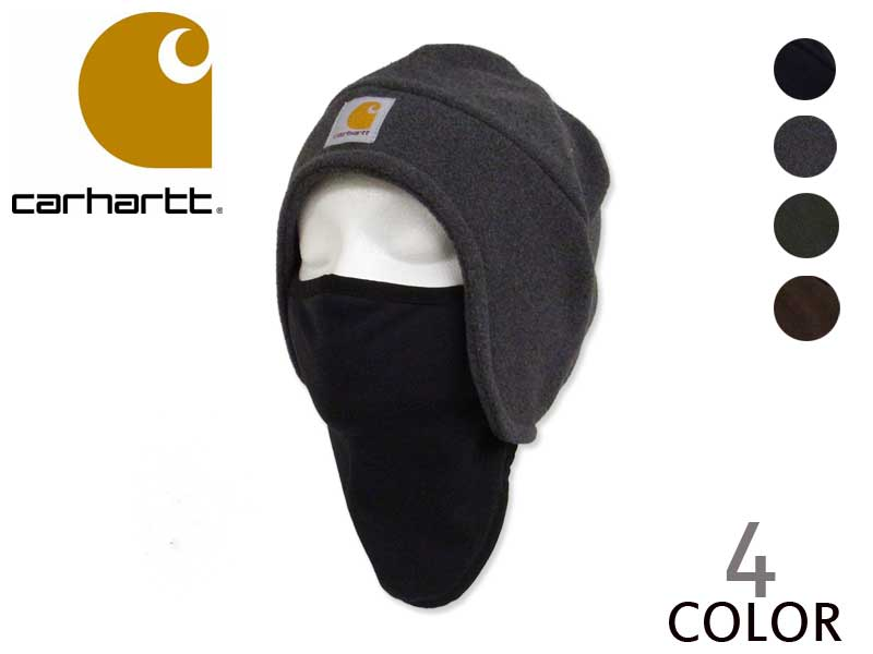 52c6300fa ☆ Carhartt #A202 2-IN-1 HEADWEAR FLEECE freesfaithinwatch 8,482 14009