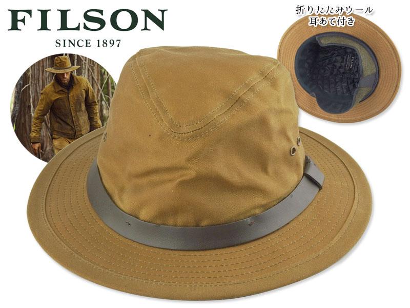 ☆FILSON【フィルソン】INSULATED PACKER HAT DARK TAN ハット ダークタン 17884 [防寒 アウトドア OUTDOOR]