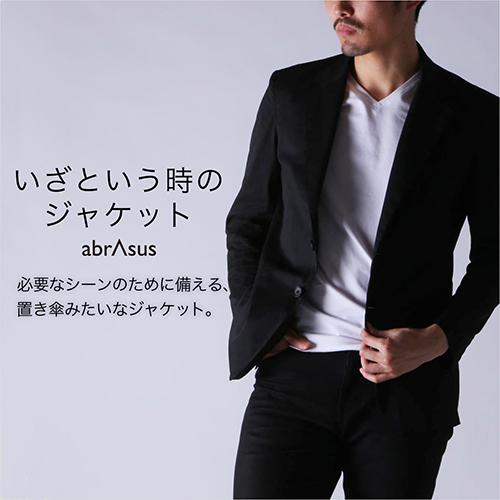 いざという時のジャケット abrAsus 必要なシーンにだけに着る、置き傘みたいなジャケット