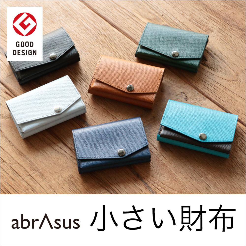 437df782a97c 小さい財布abrAsus(アブラサス)メンズ小銭入れ付き三つ折りの極小メンズ財布