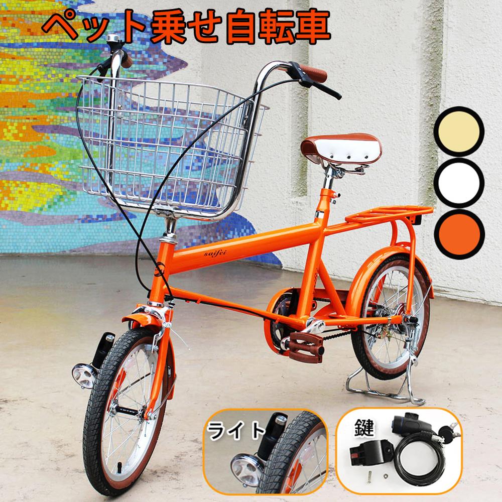 ペット乗せ 猫乗せ 犬乗せ 業務用自転車として トートボ ライ Kカ シティサ 高炭素鋼製フ ボックスス プレゼント