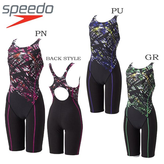 送料無料 SD58N21 SPEEDO競泳水着 トレーニング水着 女性用ウィメンズ おしゃれ
