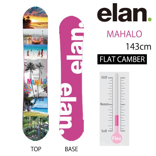 【送料無料】スノーボード エラン 板 elan フラットキャンバー送料無料 143cm レディース【MAHALO】