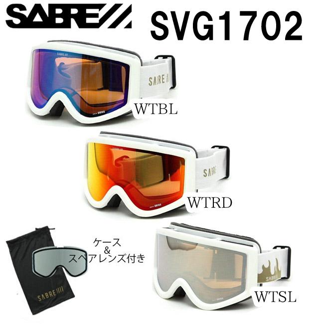 3225cf09bd4f  送料無料  SVG1702 SABRE セイバー. ACID RIDER おしゃれ おすすめ かっこいい スノーゴーグル  ジャパンフィット05P30Nov13