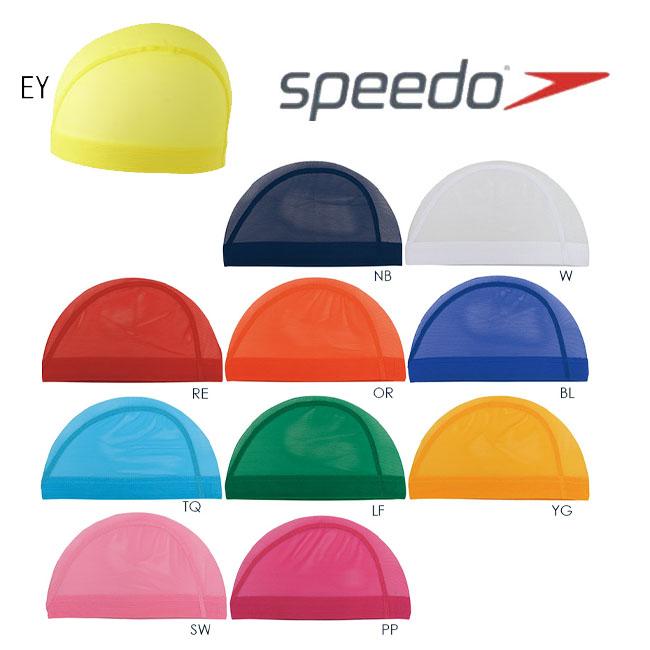 スイムキャップ SPEEDO スピード 競泳 水泳 フィットネス 販売実績No.1 メッシュキャップ プール 引き出物 送料無料 SD97C02 大人用 ジム
