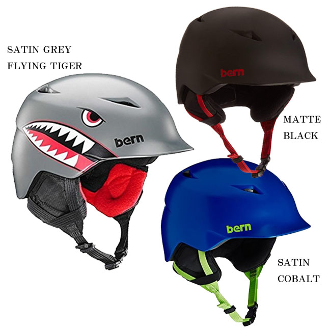 【最大1500円オフクーポン発行中10/11 1時59分まで】【送料無料】【CAMINO】 ヘルメット スノーボード キッズ bern バーン BANDITO キッズ ヘルメット スノーボード ジュニア 子供用
