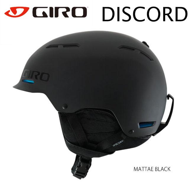 【送料無料】【DISCORD】 GIRO ジロ ヘルメット MATTE BLACK ディスコード ソフトシェル スノーヘルメット 大人用 フリースタイル オールマウンテンヘルメットスノー スキー