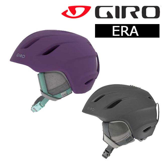 【最大1500円オフクーポン発行中10/11 1時59分まで】【送料無料】GIRO ヘルメット エラ ジロ スノーヘルメット 人気モデル 大人用 オールマウンテンヘルメットスノー スキー【ERA】