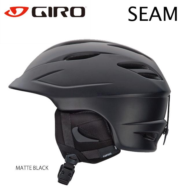 【送料無料】【SEAM】 GIRO ジロ ヘルメット MATTEBLACK シーム スノーヘルメット 大人用 オールマウンテンヘルメットスノー スキー