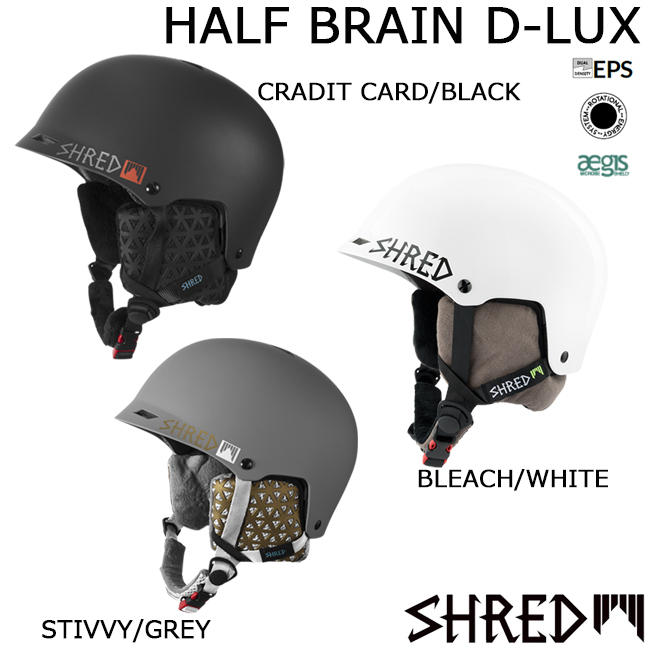 【最大1500円オフクーポン発行中10/11 1時59分まで】【送料無料】ヘルメット スノーヘルメット SHRED シュレッド ハーフブレイン D-LUX アジアンフィット 大人用 オールマウンテンヘルメットスノー スキー【HALF BRAIN D-LUX】