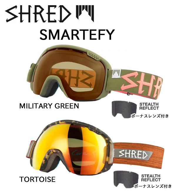 【送料無料】【SMARTEFY】SHRED スマーティファイスペアレンズ付き おしゃれ おすすめ かっこいいスノーゴーグル ダブルレンズ 球面レンズヘルメット対応 くもり止め