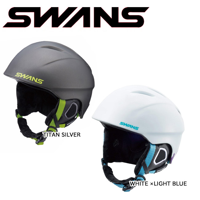 【最大1500円オフクーポン発行中10/11 1時59分まで】【送料無料】HSF-130 SWANS スワンズ ヘルメット 大人用 ユニセックス リーライドモデル スキー スノーボード