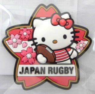 海外輸入 ラグビー日本代表 サービス × キティ マグネット桜