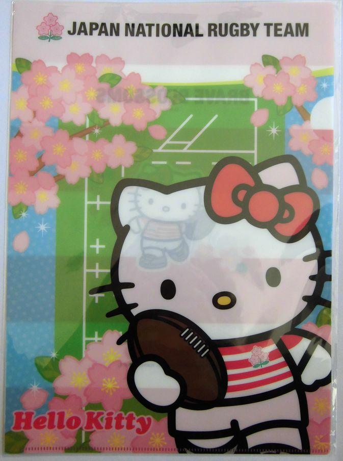 宅配便送料無料 ラグビー日本代表 × A4クリアファイル キティ 驚きの値段で