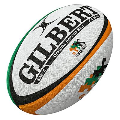 卓抜 ギルバート トップリーグ2021 ☆最安値に挑戦 5号 公式レプリカボール