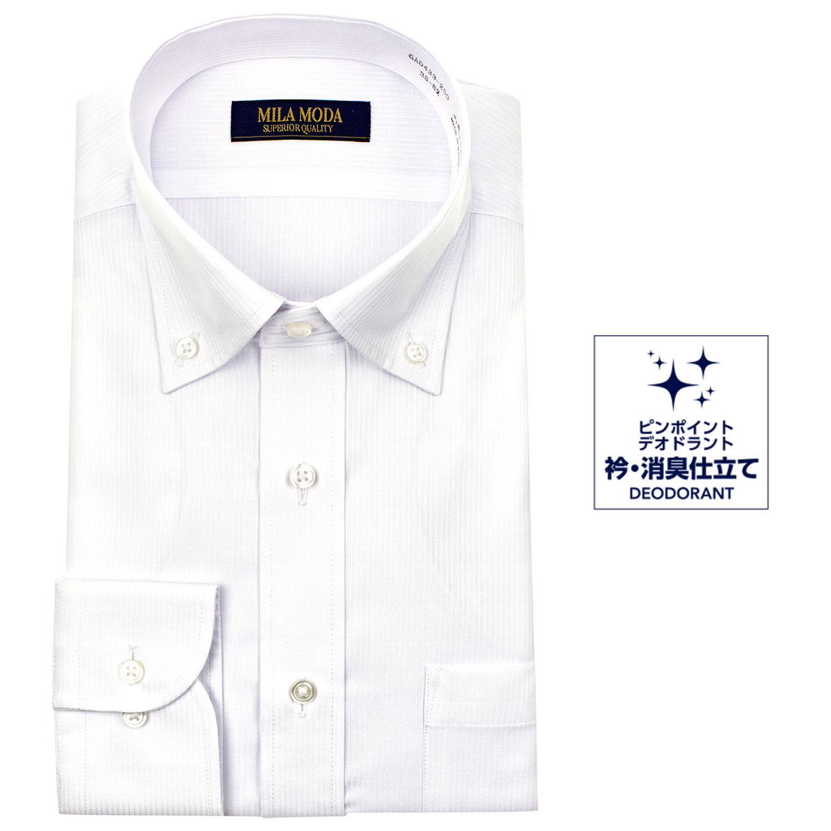 ワイシャツ yシャツ カッターシャツ ドレスシャツ ビジネス シャツ 男性 ドビー ホワイト 送料無料 ワイシャツ メンズ 長袖 形態安定 ドビー ボタンダウン ドレスシャツ Yシャツ カッターシャツ ビジネスシャツ ビジネス シャツ 白 標準体 MILA MODA 新生活