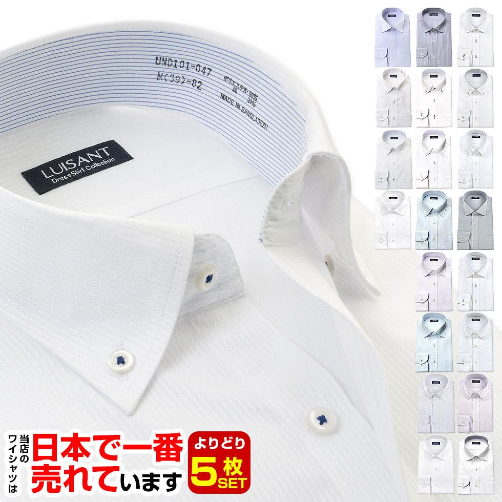 ラッピング不可 形態安定ワイシャツ yシャツ ブランド品 カッターシャツ 交換無料 ドレスシャツ ビジネスシャツ 男性 白 青 S M L LL 3L セット シャツ ボタンダウン 大きい 5枚 feature01 Yシャツ よりどり長袖5枚 形態安定 ビジネス 1枚あたり999円 メンズ 10par ホワイト 新生活 サイズ よりどり 送料無料 ワイシャツ