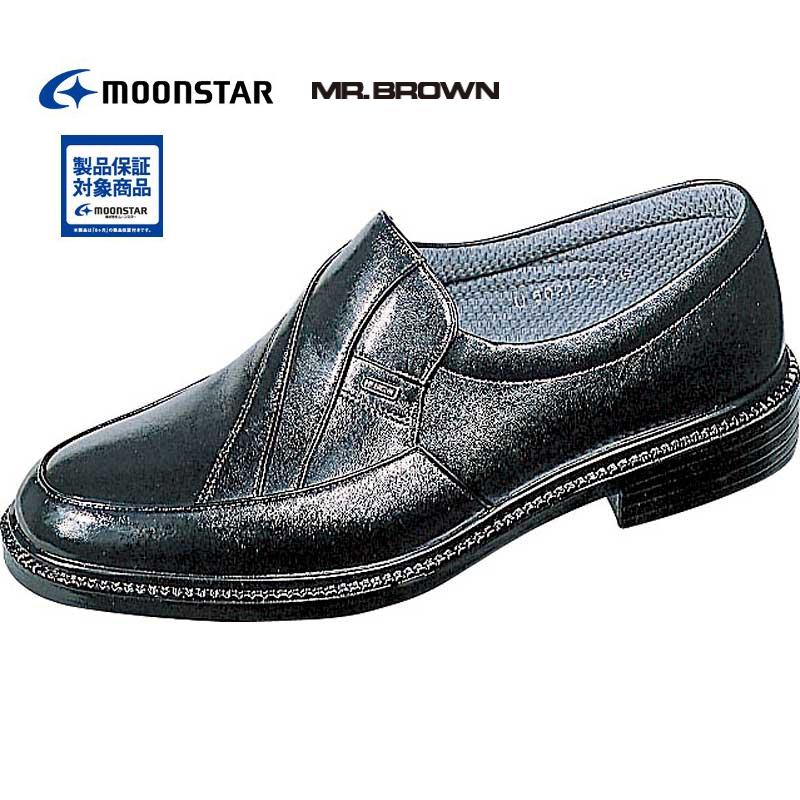 ゆったり4E・やわらか天然皮革で大人気 ミスターブラウン 【MR.BROWN】 MB6021 ブラック メンズ・紳士靴・コンフォート・ビジネス・ムーンスター