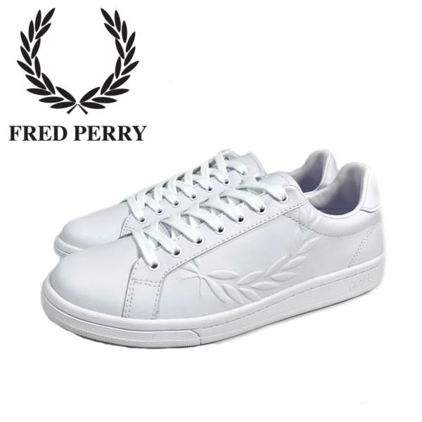【送料無料・送料込(一部地域を除く)】 FRED PERRY フレッドペリー B721 EMBOSSED LAUREL LEATHER B721 エンボス ローレル レザーB5150 WHITE(134) メンズ・レディース