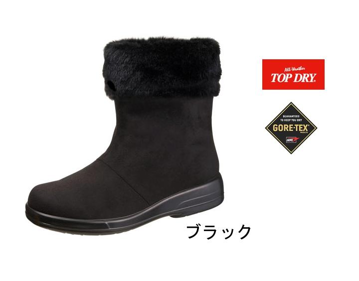 【送料無料・送料込(一部地域を除く)】 アサヒ・トップドライ Asahi TOP-DRY TDY 3911 4カラー レディース 婦人 防水耐水 ブーツ