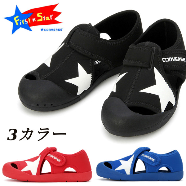 Converse kids CV star sandals CONVERSE KID'S CVSTAR SANDAL black red blue 3271347 3CL425 3CL426 3CL424 baby