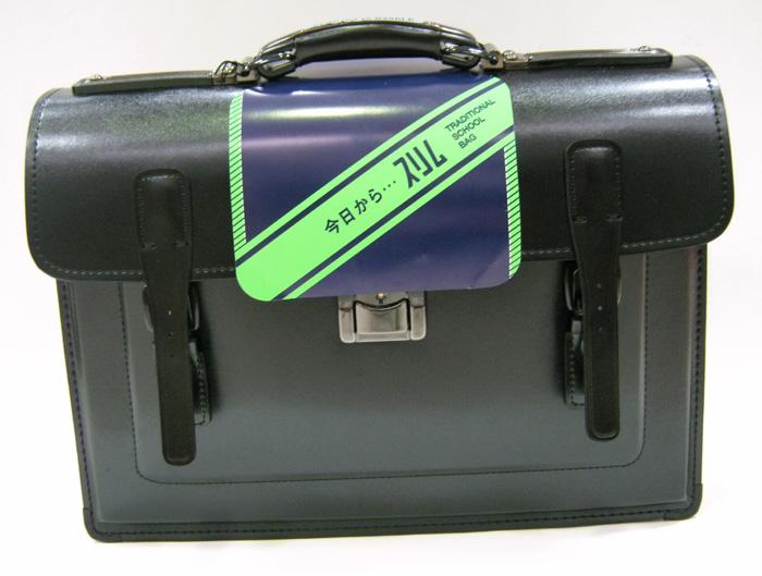 ☆内側ブラックで汚れが目立ちにくい☆ 学生鞄(かばん) No32376 クラリーノ