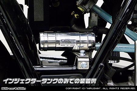 WirusWin SR400・500用 インジェクタータンク /ウイルズウィン