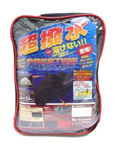 超撥水&溶けないバイクカバー(ブラック) サイズ:4L 125cc~ オフロードバイク車専用(カウリング付可)/プレステージバイクカバー