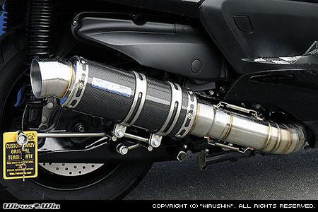 WirusWin グランドマジェスティ400用 O2センサー無 プレミアムマフラー ブラックカーボン/ウイルズウィン