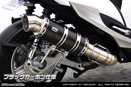 WirusWin シグナスX SR 4型 (2BJ-SED8J・EBJ-SEA5J)用 プレミアムマフラー ブラックカーボン仕様/ウイルズウィン