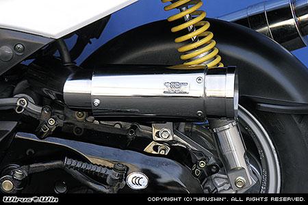 WirusWin シグナスZ キャブレター車用 サイレンサー型 エアクリーナーKit バズーカータイプ キャブ車/ウイルズウィン