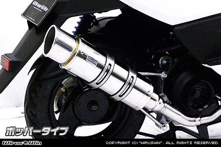 WirusWin RS Z100用 ロイヤルマフラー ポッパー タイプ/ウイルズウィン