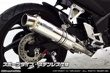WirusWin CBR250R 14~モデル ダイナミック マフラー スポーツタイプ ステンレス仕様/ウイルズウィン