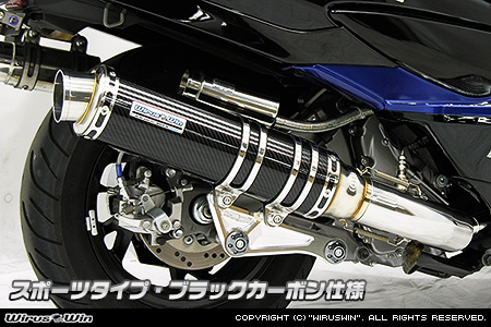 WirusWin スカイウェイブ(CJ44・CJ45・CJ46) アルティメット マフラー ブラックカーボン仕様 /ウイルズウィン
