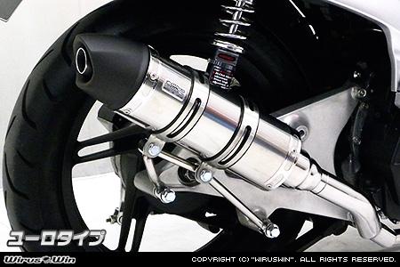 WirusWin キムコ RACING150Fi用 ロイヤルマフラー ユーロタイプ /KYMCO レーシング ウイルズウィン