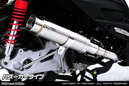 WirusWin キムコ RACING125Fi用 ショットマフラー バズーカータイプ /KYMCO レーシング ウイルズウィン