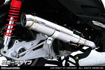 WirusWin キムコ RACING125Fi用 ショットマフラー スポーツタイプ /KYMCO レーシング ウイルズウィン