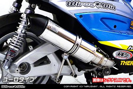 WirusWin キムコ RACING125Fi用 ショットマフラー ユーロタイプ ステンレス仕様/KYMCO レーシング ウイルズウィン