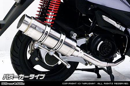 WirusWin キムコ VJR125i用 ロイヤルマフラー バズーカータイプ/KYMCO ウイルズウィン