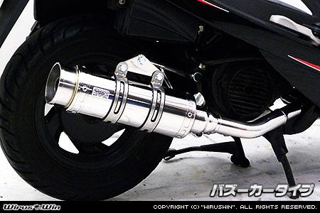 WirusWin SYM GT125 (キャブ車) ロイヤルマフラー バズーカータイプ/ウイルズウィン
