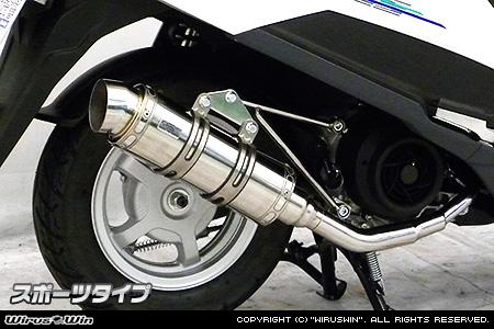 WirusWin アドレス125(2BJ-DT11A) ロイヤルマフラー スポーツタイプ/ウイルズウィン