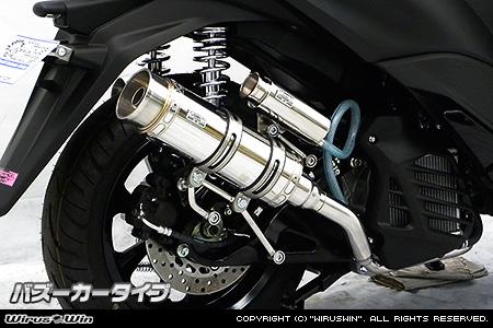 WirusWin トリシティ125(2BJ-SEC1J) ロイヤルマフラー バズーカタイプ /ウイルズウィン