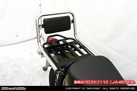 Wiruswin スーパーカブ110(2BJ-JA44) バックレスト付きタンデムバー/ウイルズウィン