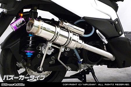 WirusWin キムコ RACING S150 ロイヤルマフラー バズーカータイプ/KYMCO レーシング エス ウイルズウィン