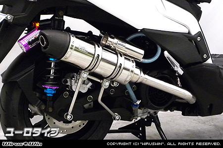WirusWin キムコ RACING S150 ロイヤルマフラー ユーロタイプ/KYMCO レーシング エス ウイルズウィン