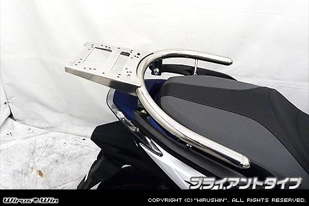WirusWin フォルツァ(2BK-MF13) リアボックス用ベースブラケット付きタンデムバー /ウイルズウィン