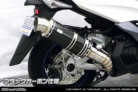 WirusWin マジェスティS(2BK-SG52J) プレミアムマフラー ブラックカーボン仕様 /ウイルズウィン