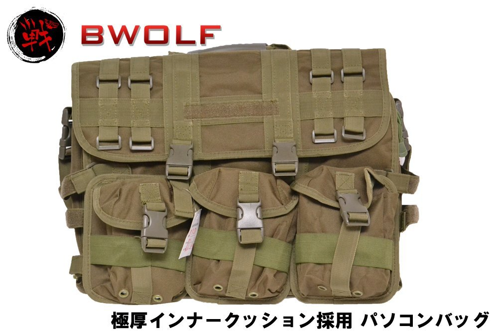 【送料無料】BWOLF製 厚手クッション ショルダーバッグ ノートパソコンバッグ PCキャリングバッグ (緑色)
