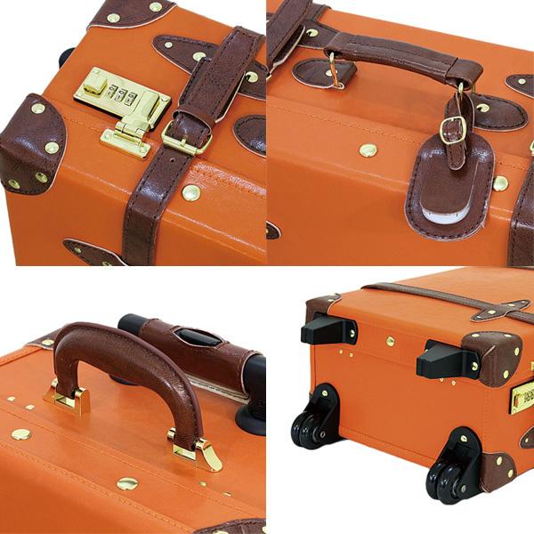 便利雑貨 ユニセックス シャルミス CHARMISS PU トランクケース バッグ 05-5168-33 オレンジ